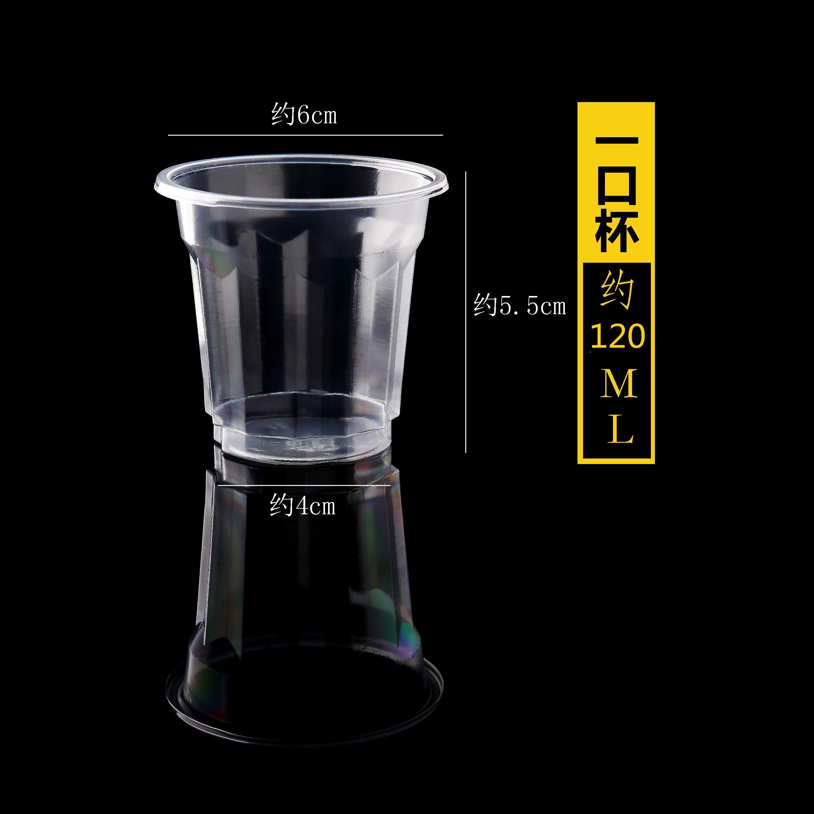 一次性杯子塑料杯加厚航空杯茶水杯家用160-1700只整箱包邮