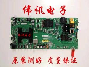 领3元券购买包邮!原装小米L55M5-AZ液晶主板TPD.T962.PC795配屏MI55TV(M55)