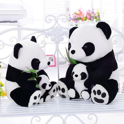 。母子熊猫公仔抱抱熊毛绒玩具泰迪熊玩偶布娃娃儿童节礼物
