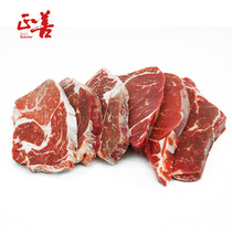 (Frère de bon boeuf) australien herbe alimentation à base de viande eye Steak 6 pieces 1000g coupé Original RAW