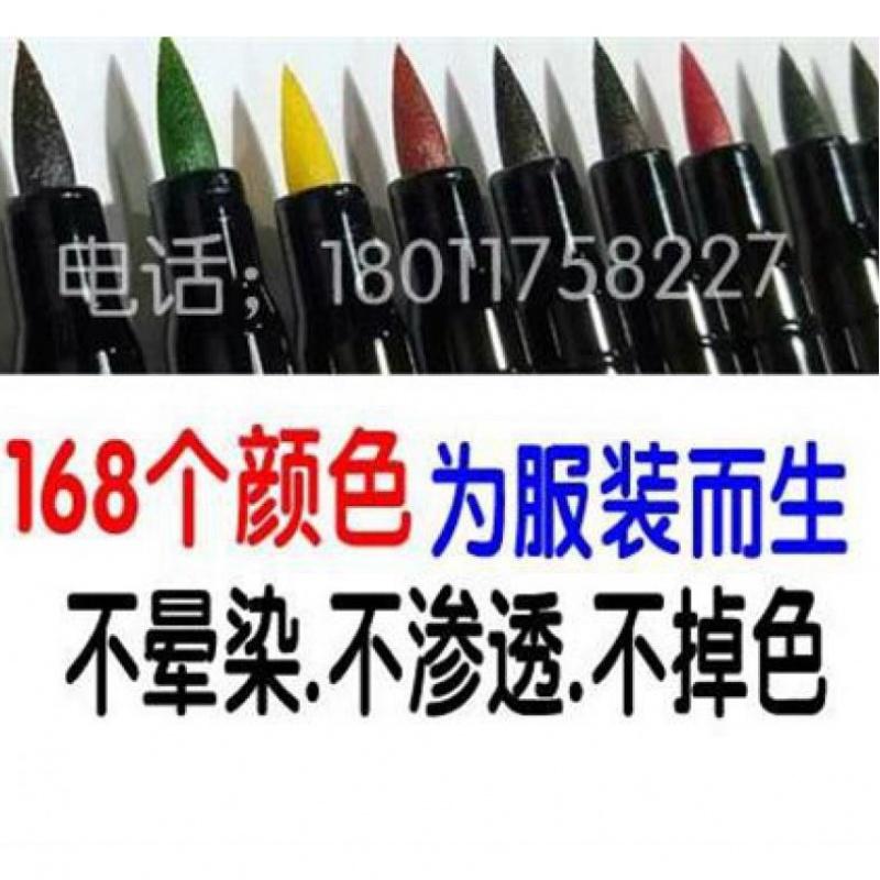 染色剂润色漆笔织物家用鞋帽纯黑衣服涂皮包补色笔服装修复玻璃色