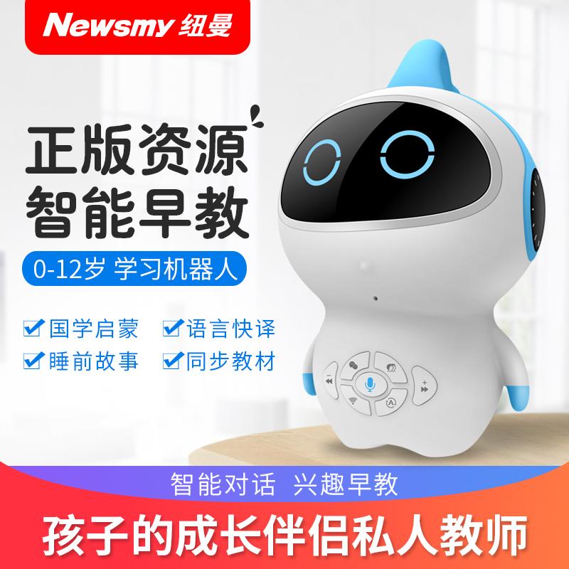 �~曼AI人工智能早教�C器人�和�益智教育�W��C故事�C�Z音�υ�聊天陪伴玩具高科技正版�Y源手�C互�wifi升�