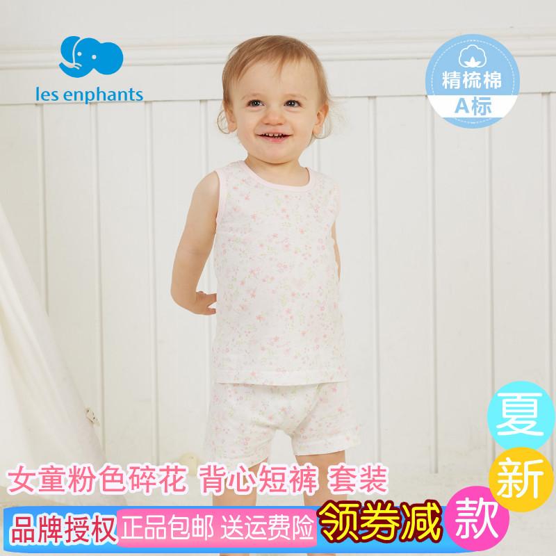 丽婴房女童背心短裤套装  2018夏季新款女宝宝中小童纯棉内衣套装
