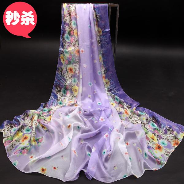 Large size high-end Chiffon Scarf womens summer long scarf air conditioning sun protection beach towel seaside holiday wrap skirt