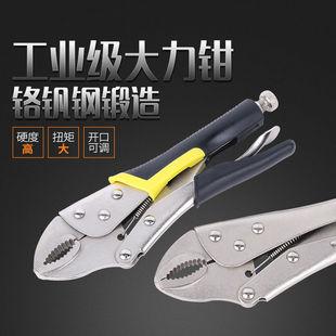10寸大力钳多功能C型压力钳圆嘴圆口快速加力固定夹持钳子工具