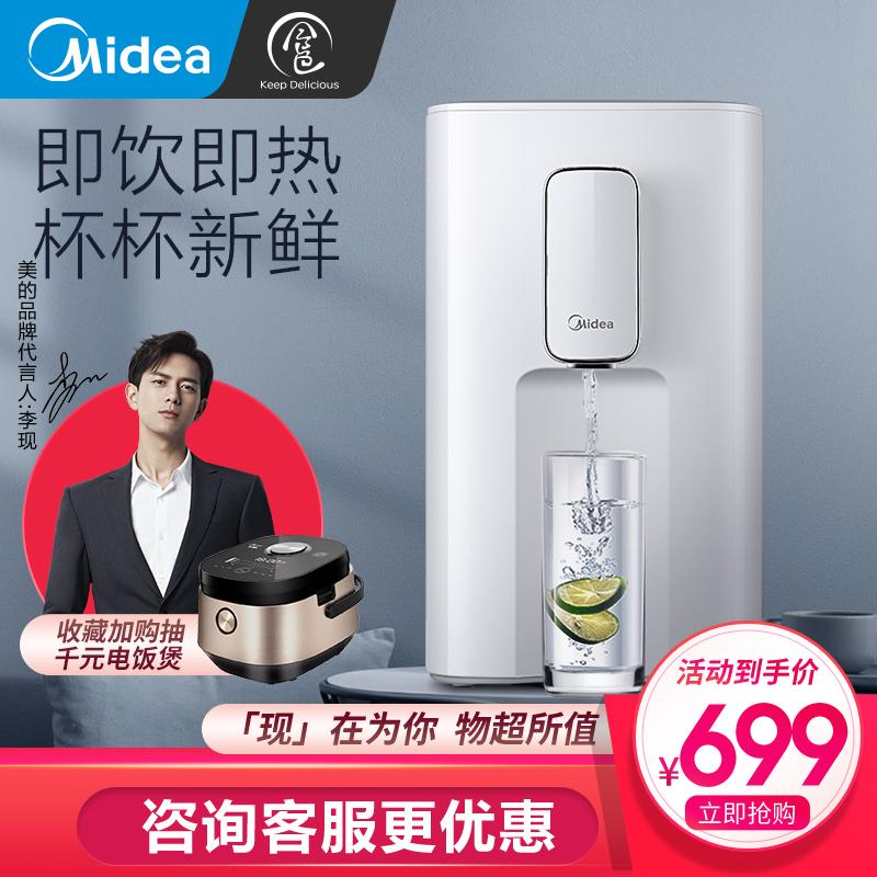 李现同款 美的电热水瓶家用全自动即热电烧水壶保温一体小型恒温