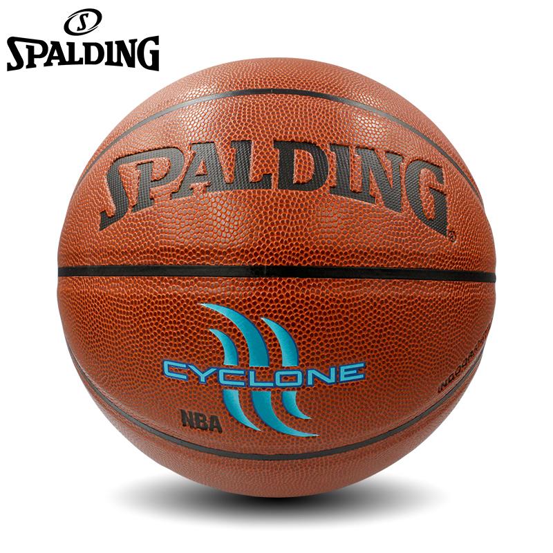 斯伯丁篮球7号室外NBA比赛水泥地使用耐磨学生蓝球74-414图片