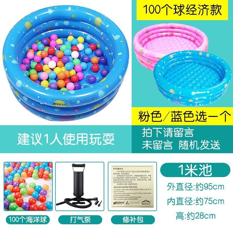 买三送一波池宝宝玩具 内家用围彩色海洋球波充气儿童家海洋球池室