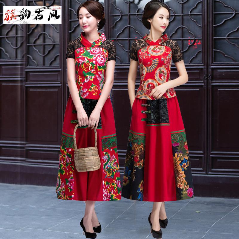 满99元可用3元优惠券民族风大码中年唐装套装裙夏旗袍