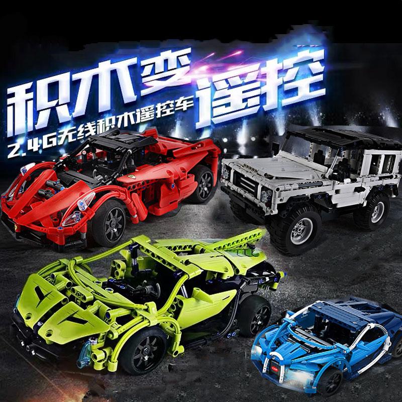 乐高汽车模型系列男孩子遥控布加迪兰博基尼拼装益智积木跑车玩具