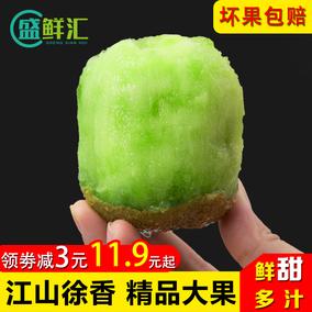 江山徐香弥新鲜5斤大果包邮猕猴桃