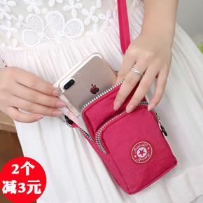 2020装手机包女斜挎迷你小包包放手机袋子挂脖布袋便携手腕零钱包