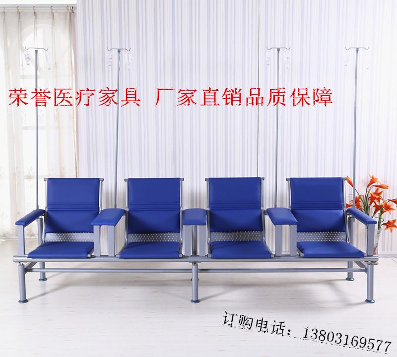 四人输液椅点滴椅 候诊椅 4人连排椅 多人位连座椅诊所用椅子