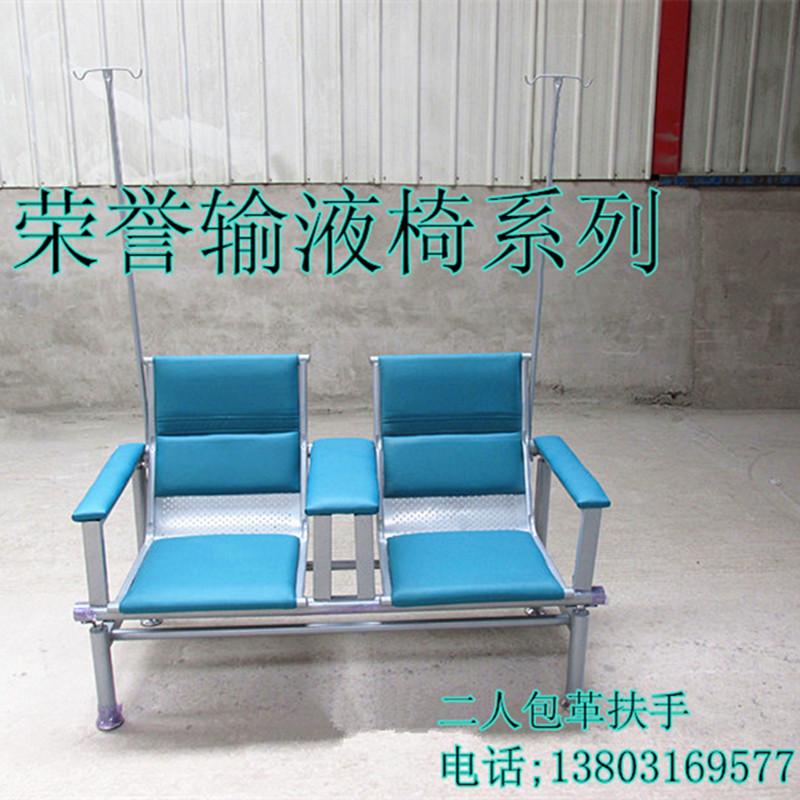 输液椅点滴椅 厂家直销 诊所吊针椅二人三人位连排椅子
