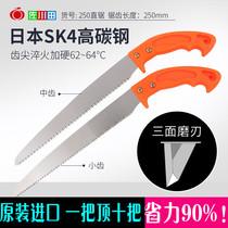 佐川田台湾1660 270 钢锯园林锯子树枝果树锯家用手锯折叠锯木工