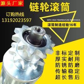 动力镀锌无热卖辊筒托辊 流水线滚筒机械传动不锈钢单双链轮滚轴