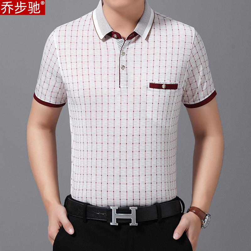 爸爸夏装短袖t恤男有口袋商务休闲宽松中老年男装40-50岁半袖衣服