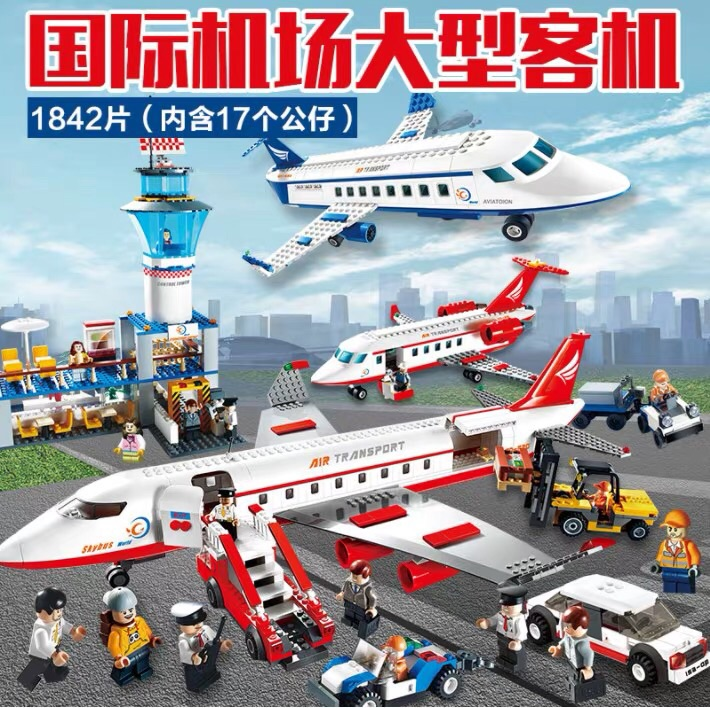 2021 new building block aircraft Boys 6 city police military rocket assembly childrens toys 8 aviation