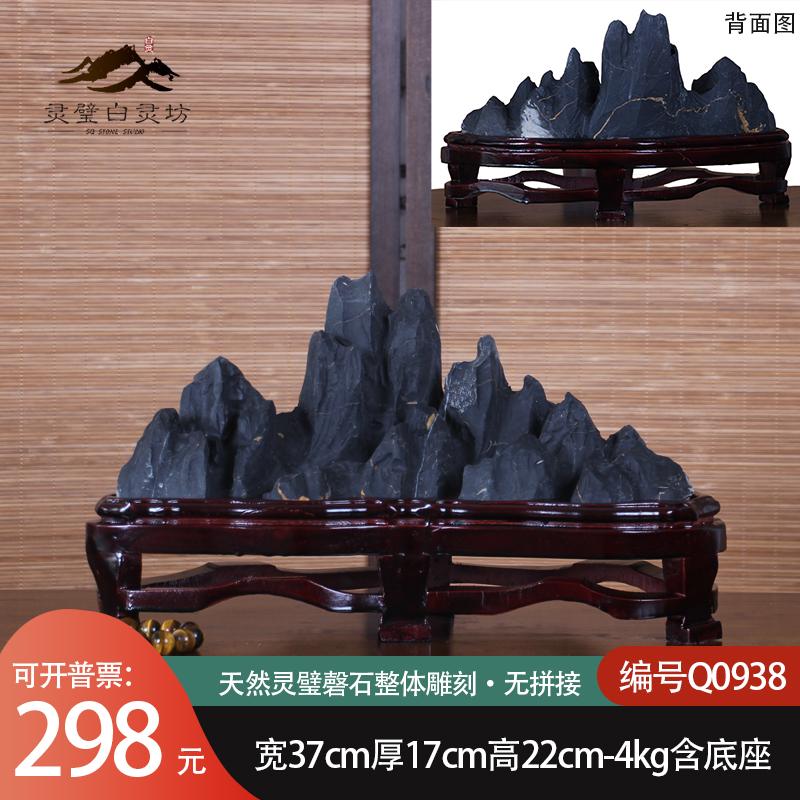 Сувенирные камни Артикул 640291016255