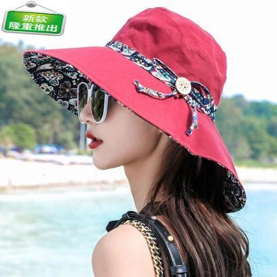 帽女防晒休闲太阳小清新海滩春夏电动车骑车帽夏季农活出游。