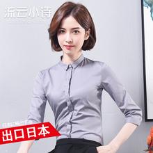 七分袖白衬衫女夏季韩范商务正装半袖上衣通勤面试职业中袖衬衣秋