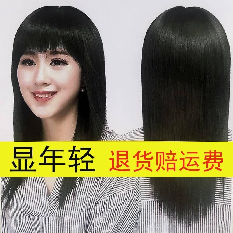 Wig women's long straight hair full head long hair realistic wig set middle-aged and old mother's fake hair with long hair