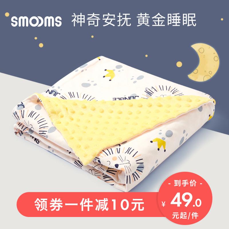 思萌婴儿豆豆毯儿童空调被毯夏季薄款小被子四季通用毛毯宝宝盖毯
