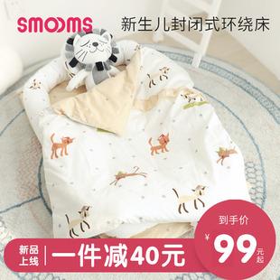 思萌婴儿床可移动床中床宝宝防压便携式新生儿bb床上仿生折叠小床