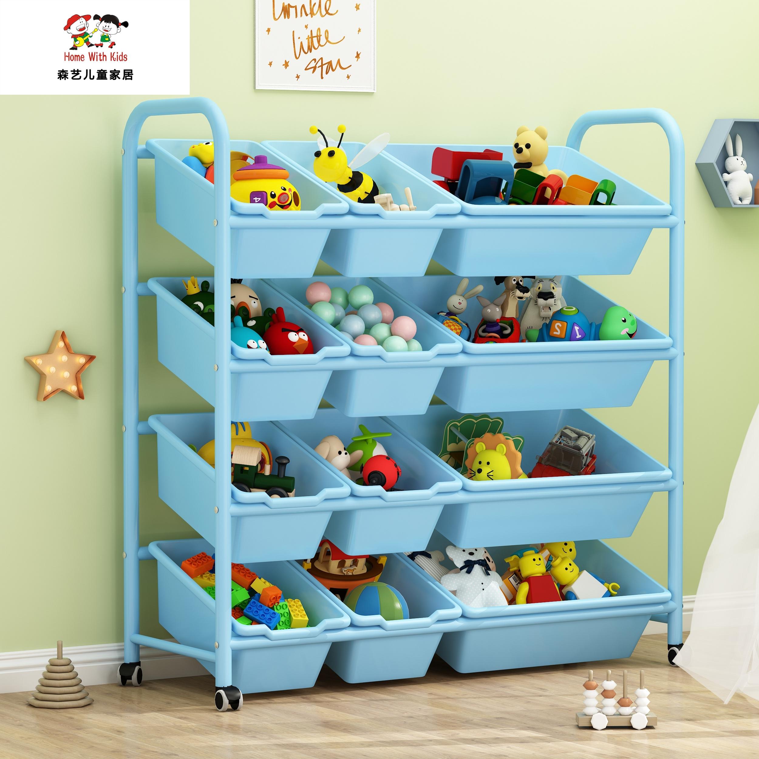 108.00元包邮玩具宝宝书架绘本架玩具架子收纳柜
