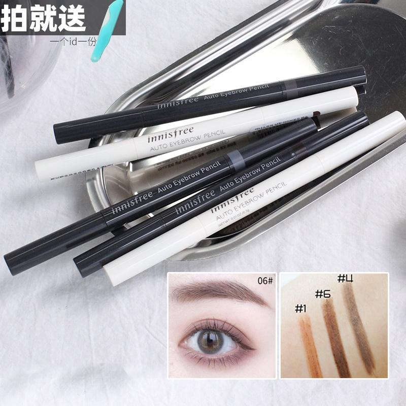 韩国innisfree悦诗风吟双头自动眉笔带眉刷eco防水防汗不晕染棕色图片