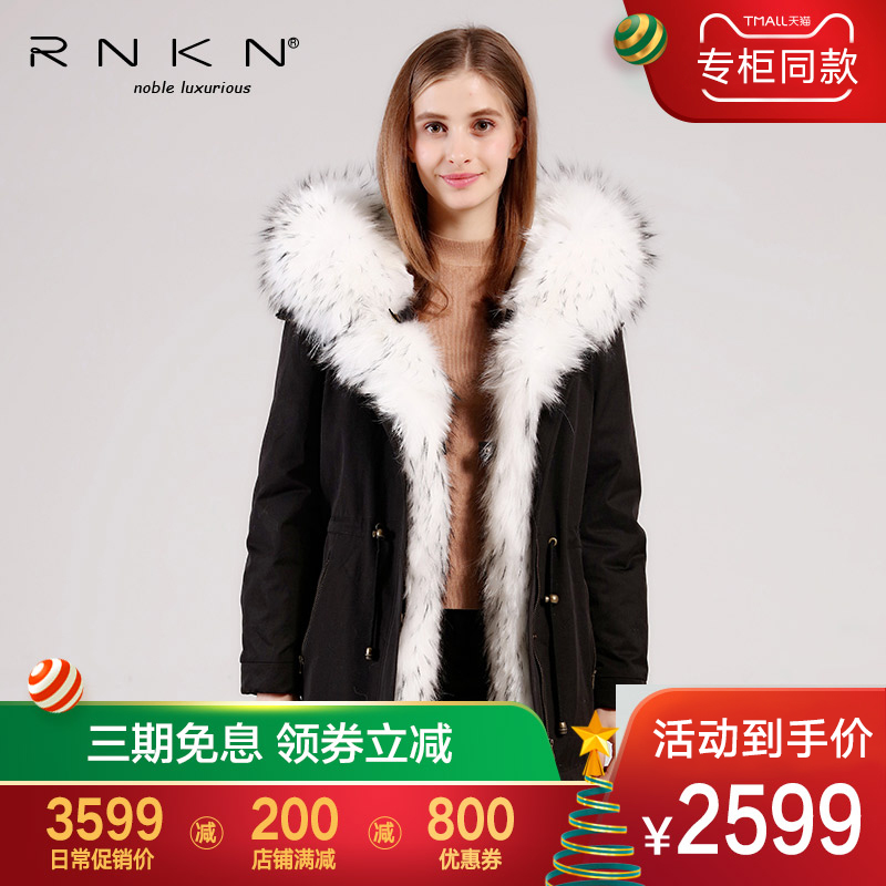2019 new over the knee long knickwear Rex Rabbit inner bladder fur coat womens style overcome coat female fur