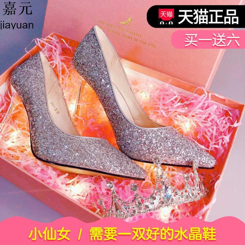 Birthday gift creativity net red blessing birthday gift gift box high-heeled shoes crystal shoes student crown creativity