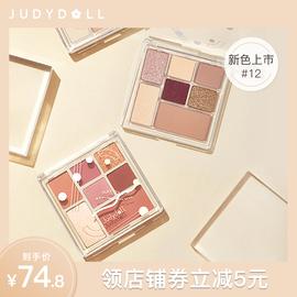 Judydoll橘朵七巧板玩趣眼影盘彩妆腮红高光修容新手哑光珠光旗舰图片