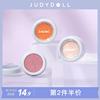 judydoll橘朵土豆泥便携单色眼影膏好用吗