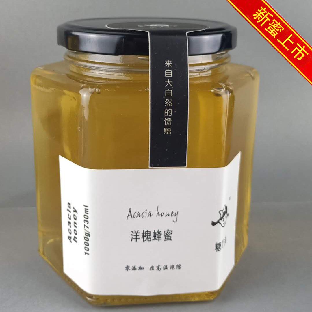 アカシアの花の蜜蜂蜜土の蜂蜜は純粋な天然の農家の蜜が自分で産してから野生の2斤の蜂の巣の峰を養います。
