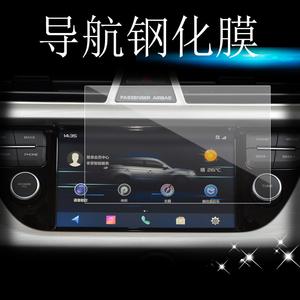 汽车车载导航钢化膜9寸10寸8寸九十寸飞歌10.2寸安卓大屏幕导航膜