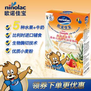 欧诺佳宝水果牛奶谷物粉200g蔬菜粉宝宝辅食粉婴儿米粉米糊宝宝粥价格
