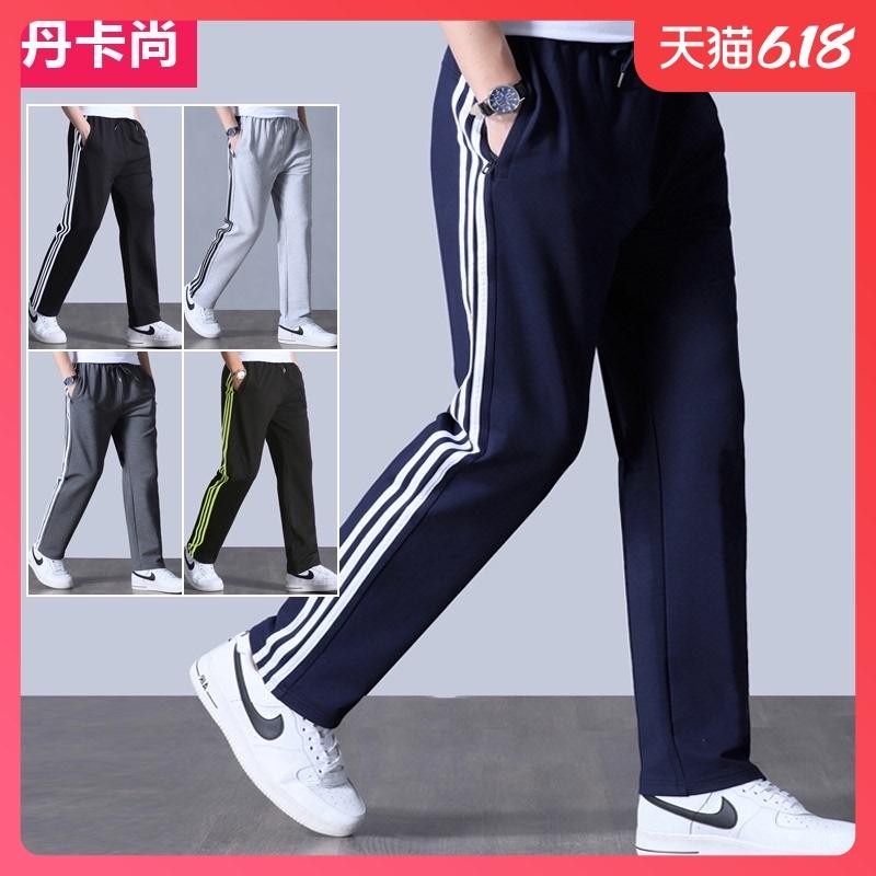 三道杠裤子运动裤男夏季薄款宽松直筒棉休闲长裤青少年卫裤男生