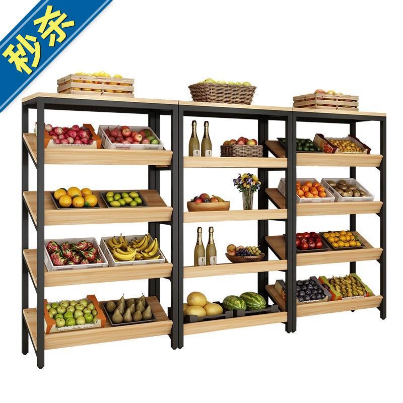 水果蔬菜显示货架水果货架多层展示架货架红酒架蛋44糕架生鲜超市