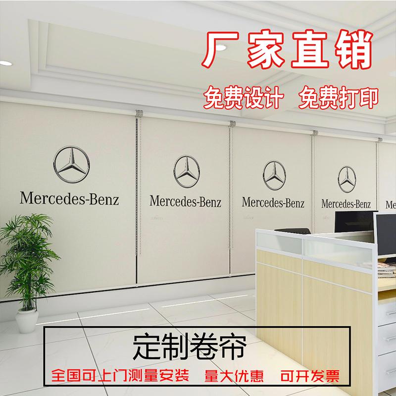 定制图案广告logo手拉电动式升降卷帘办公室工程公司遮阳遮光窗帘