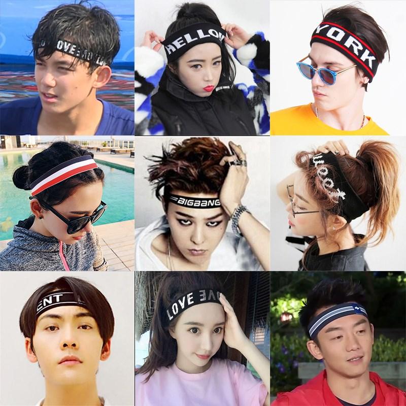 洗脸发带吸汗头带头套运动健身瑜伽弹力宽发箍韩国潮男女球迷用品