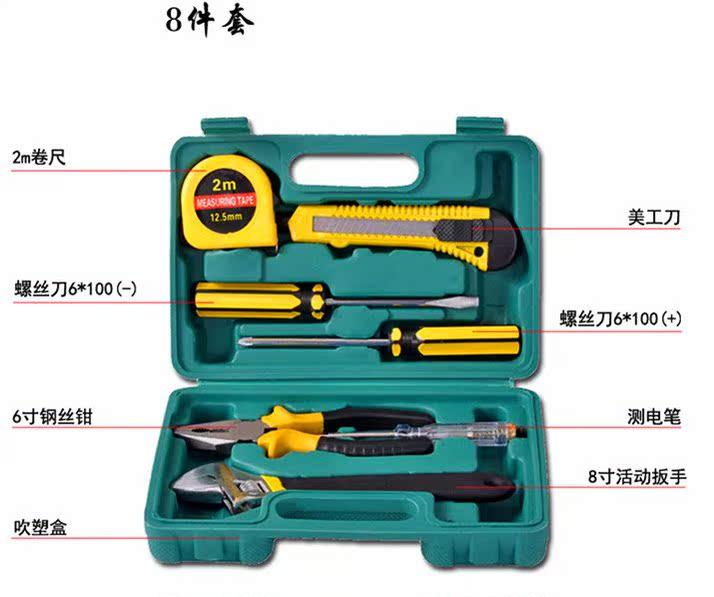 家庭五金用具箱套功能电工木工维修装家用组合组套多手动式工具