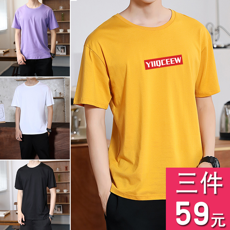 Short sleeve t-shirt mens pure cotton round neck mens shirt summer T-shirt loose mens leisure ins simple style