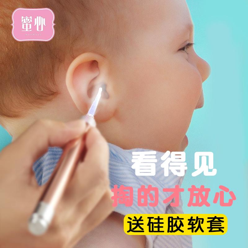 发光耳勺掏耳神器挖耳朵掏耳朵软头满59.80元可用29.9元优惠券