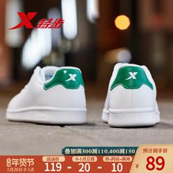 特步情侣板鞋2020冬季新款男鞋女鞋小白鞋运动鞋官方板鞋休闲鞋子