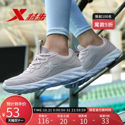 特步运动鞋女跑步鞋2020秋季新品减震回弹舒适轻便品牌正品休闲鞋