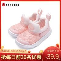查看abckids童鞋 女童新款夏季透气网鞋幼童软底鞋子儿童运动鞋毛毛虫价格