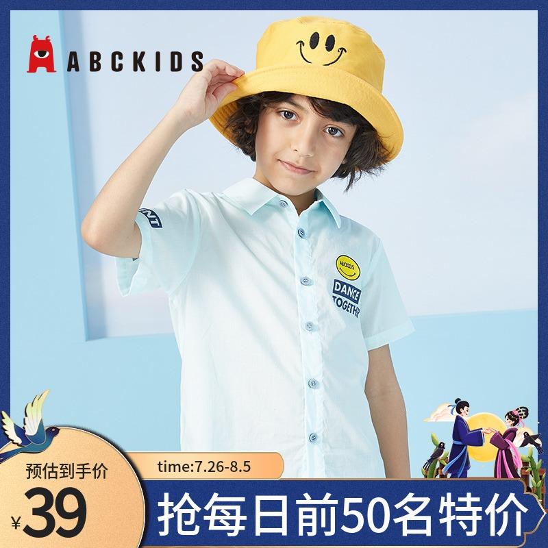 abckids童装夏季新品男童短袖衬衫