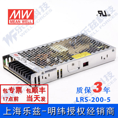 LRS-200-5 Taiwan Mingwei 200W5V switching power supply 40A DC DC display LED color screen