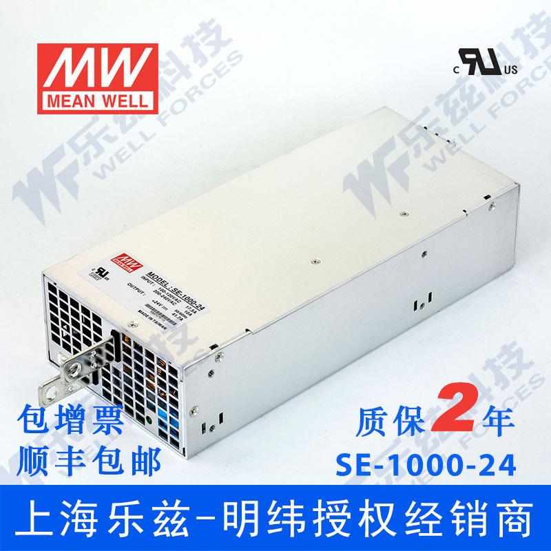 Следующий широта переключатель источник питания SE-1000-24 1000W 24V41.7A [ содержать по голосу sf ] вес 2.67